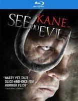 See No Evil / Виж страха (2006)