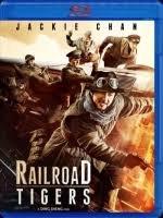 Railroad Tigers / Железопътни тигри (2016)