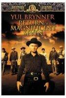 Return of the Magnificent Seven / Великолепната седморка се завръща (1966)