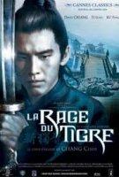 The New One Armed Swordsman / Новият еднорък боец:Гневът на тигъра (1971)