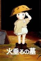 Hotaru no haka / Grave of the Fireflies / Там, където светулките намират вечен покой (1988)