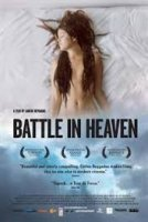 Battle in Heaven / Битка в Небето (2005)