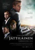 Jattilainen / Великан / The Mine (2016)