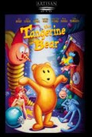 The Tangerine Bear: Home in Time for Christmas! / Мандариненото мече (2000)