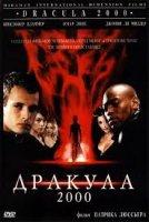 Dracula 2000 / Дракула 2000 (2000)