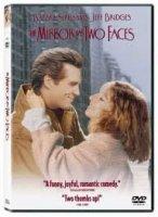 The Mirror Has Two Faces / Огледало с две лица (1996)