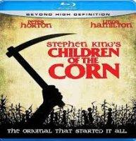 Children of the Corn / Децата на царевицата (1984)