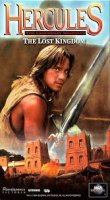 Hercules and the lost Kingdom / Херкулес и изгубеното царство (1994)