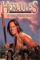 Hercules in the Underworld / Херкулес в Подземния свят (1994)