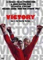Victory / Бягство към победа (1981)