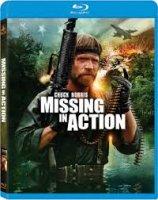 Missing in action 1 / Изчезнал по време на акция 1 (1984)