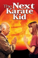 The Next Karate Kid / Следващото карате хлапе (1994)