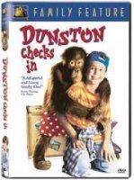 Dunston Checks In / Дънстън сам в хотела (1996)