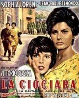 La Ciociara / Чочарка (1960)