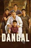 Dangal / Борба (2016)