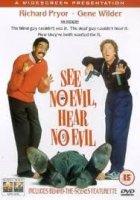See No Evil, Hear No Evil / Един не чул, друг не видял (1989)