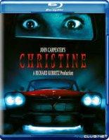 Christine / Кристин (1983)