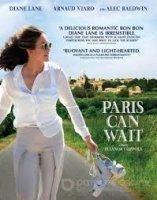 Bonjour Anne / Париж може да почака / Paris Can Wait (2016)
