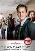 The Ron Clark Story / История на Рон Кларк (2006)