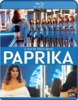 Paprika / Паприка (1991)