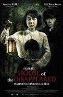 House of the Disappeared / Къщата на времето (2017)