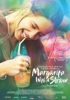Margarita with a Straw / Маргарита със сламка (2014)