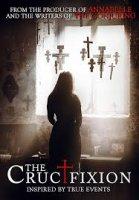 The Crucifixion / Разпятието (2017)