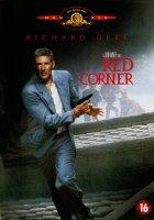 Red Corner / Червеният ъгъл (1997)