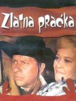 Zlatna pracka / С цървули по дивия запад (1967)