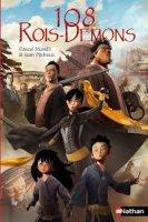 108 Rois-Demons / Принцът и демоните (2014)