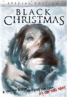 Black Christmas / Черна Коледа (2006)