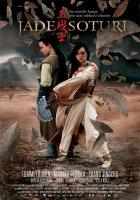 Jade Warrior / Нефритеният воин / Jadesoturi (2006)