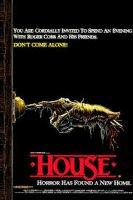 House / Къщата (1986)