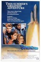 SpaceCamp / Космически лагер (1986)
