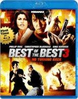Best Of The Best 3 / Най-добър от най-добрите 3 (1995)