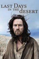 Last Days in the Desert / Последни дни в пустинята (2015)