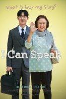 I Can Speak (2017)