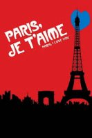 PARIS, JE T'AIME / PARIS, I LOVE YOU! / ПАРИЖ, ОБИЧАМ ТЕ! (2006)