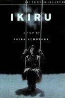 Ikiru / Да живееш (1952)