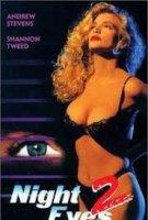 Night Eyes 2 / Нощни очи 2 (1991)