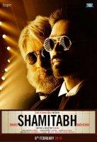 Shamitabh / Шамитаб (2015)
