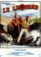 Le leopard / Леопардът (1984)