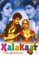 Kalaakaar / Певец (1983)