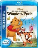 The Many Adventures of Winnie the Pooh / Приключенията на Мечо Пух (1977)