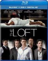 The Loft / Любовната квартира (2014)