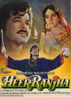 Heer Ranjha / Хир и Ранджа (1992)