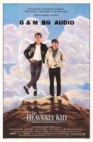 The Heavenly Kid / Небесното дете (1985)