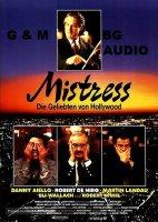 Mistress / Метреса (1992)