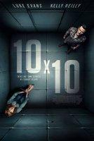10x10 / 10 на 10 (2018)