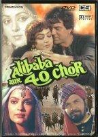 Alibaba Aur 40 Chor / Али Баба и четиридесетте разбойници (1980)